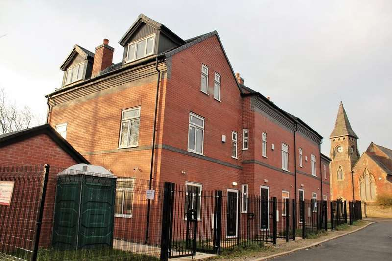 19 Bedrooms Residential Development Commercial for sale in The Green, St John Street, Pemberton, Wigan, WN5 0DT