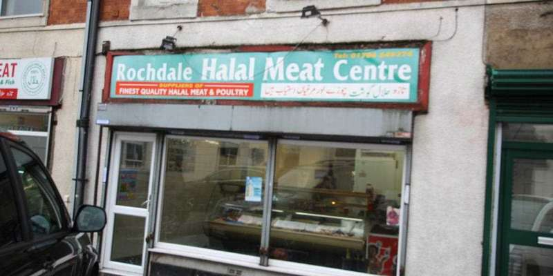 Commercial Property for rent in Milkstone Road, Rochdale