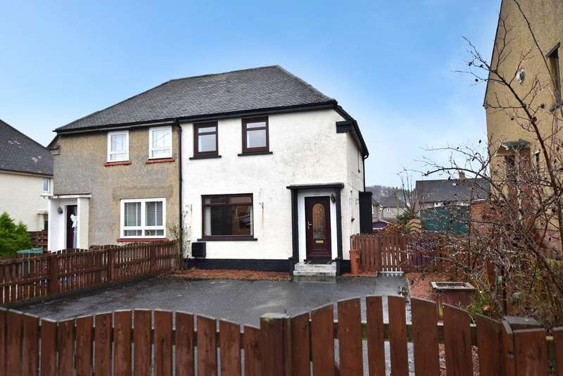 2 Bedrooms Semi-detached Villa House for sale in 34 Lochlea Drive, Ayr, KA7 3DP