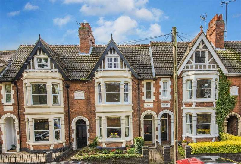 5 Bedrooms Town House for sale in Park View, Kettering