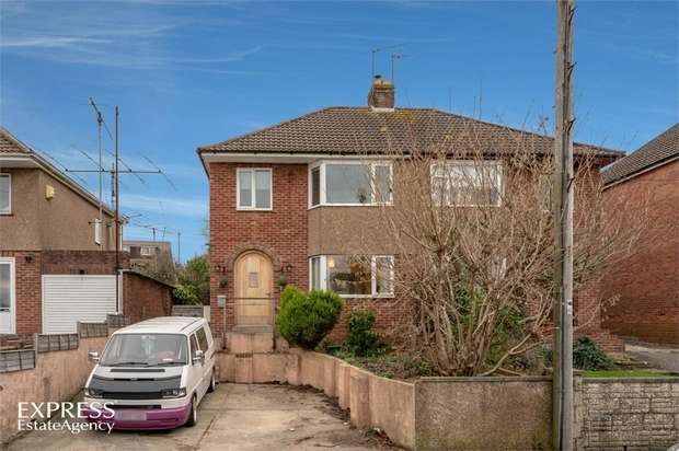 3 Bedrooms Semi Detached House for sale in Woodside Avenue, Cinderford, Gloucestershire