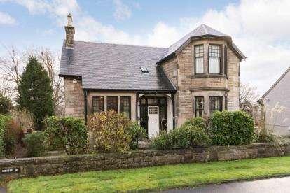4 Bedrooms Detached House for sale in Northbank Avenue, Kirkintilloch, Glasgow, East Dunbartonshire
