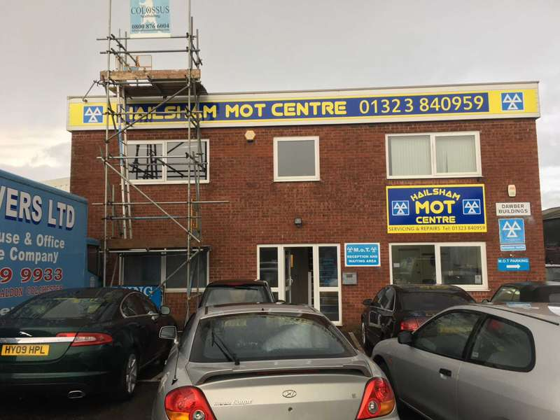 Office Commercial for rent in Diplocks Way, Hailsham