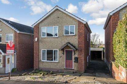 3 Bedrooms Detached House for sale in Thoresby Close, Aston, Sheffield, South Yorkshire