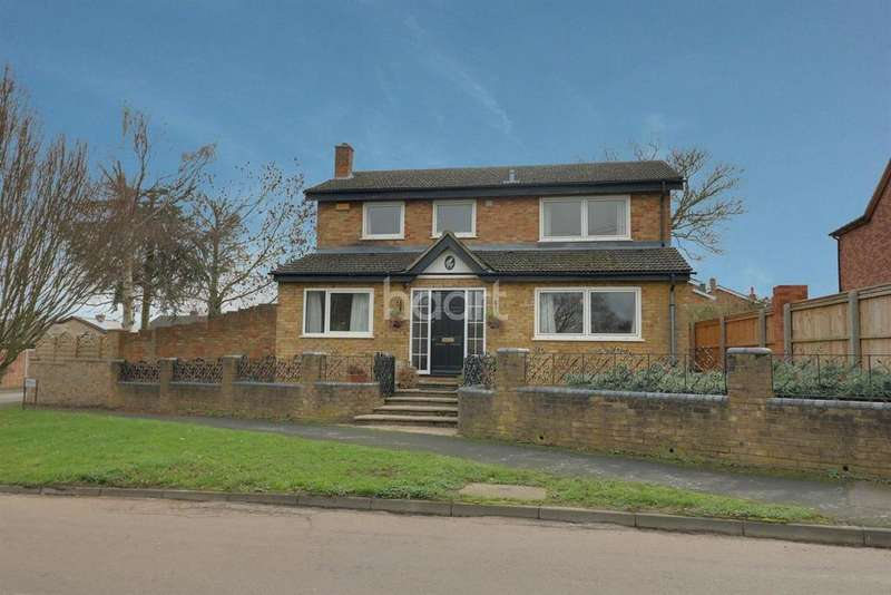 4 Bedrooms Detached House for sale in SILSOE