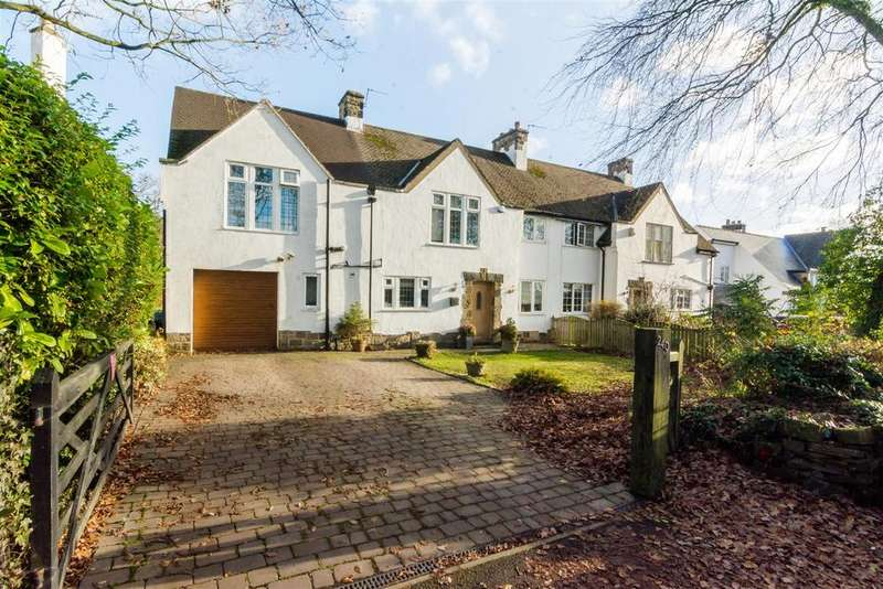 4 Bedrooms Semi Detached House for sale in West End Lane, Horsforth