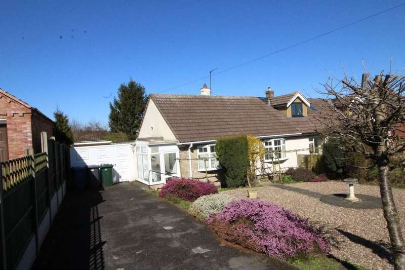 2 Bedrooms Semi Detached Bungalow for sale in Kirk Ley Road, East Leake