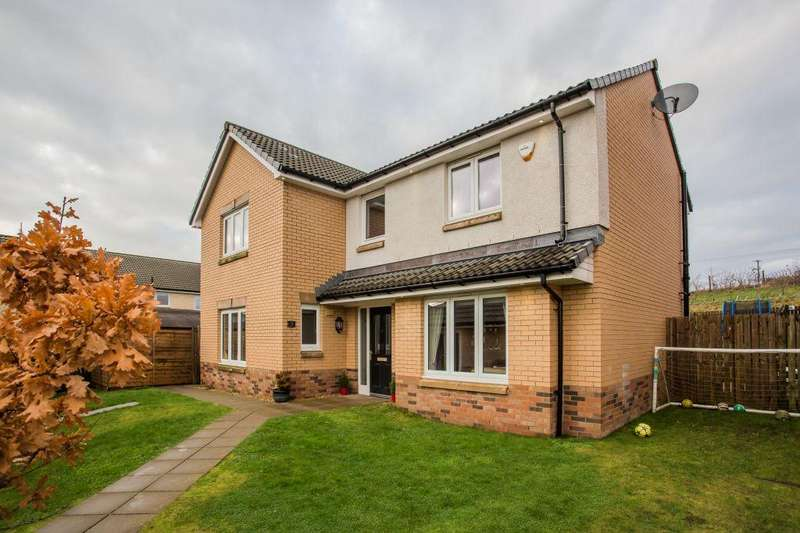 4 Bedrooms Detached House for sale in 35 Millbank Avenue, Bishopton, PA7 5NE