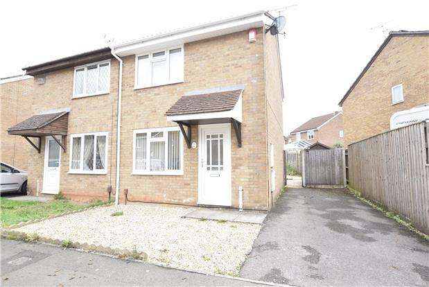 2 Bedrooms Semi Detached House for sale in Whitley Close, Yate, BRISTOL, BS37 5XX