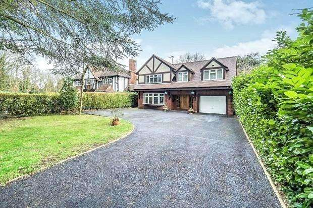 5 Bedrooms Detached House for sale in Stoneleigh Road, Gibbet Hill, Coventry CV4