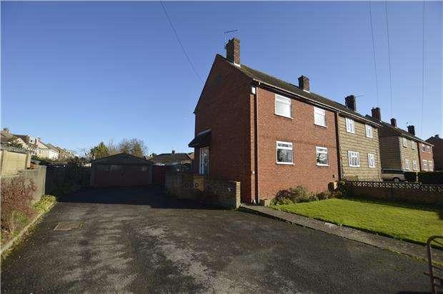 3 Bedrooms Semi Detached House for sale in Beesmoor Rd, Coalpit Heath, BRISTOL, BS36 2RW