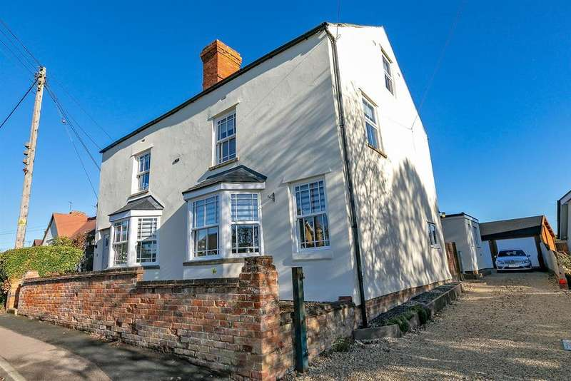 5 Bedrooms Detached House for sale in Church Hill, Akeley, Buckingham