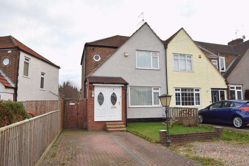 3 Bedrooms End Of Terrace House for sale in Southfields Road, Dunstable