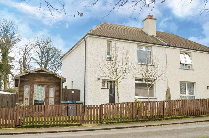 3 Bedrooms Semi Detached House for sale in Courthill, Rosneath, Argyll Bute, G84 0RN