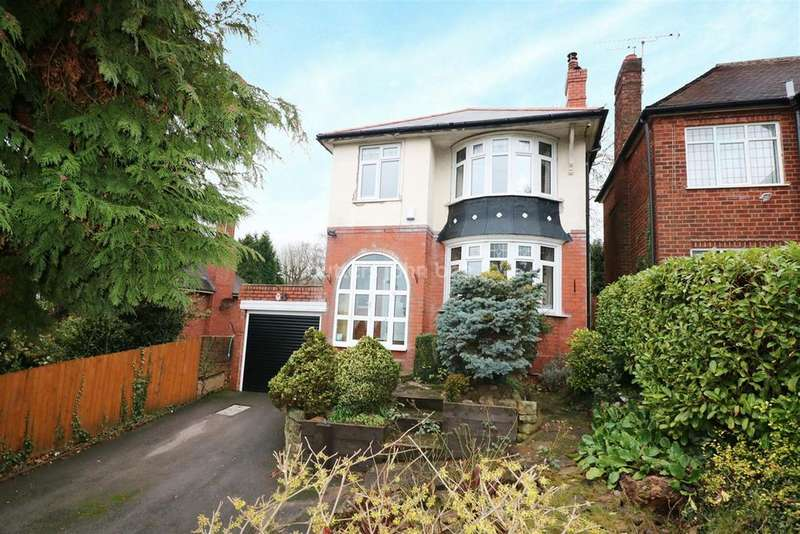 3 Bedrooms Detached House for sale in Rookery Lane, Penn
