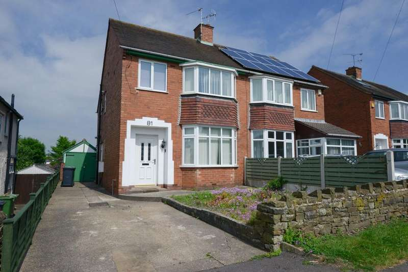 3 Bedrooms Semi Detached House for sale in Newbold Back Lane, Chesterfield