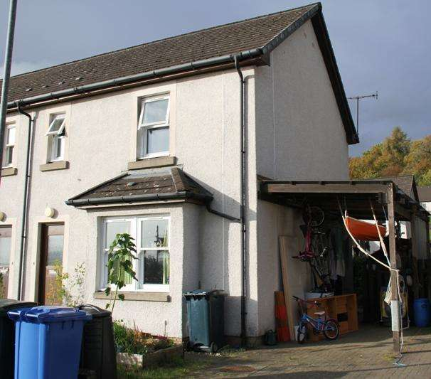 2 Bedrooms Semi Detached House for sale in Linnet Court, Ardrishaig PA30