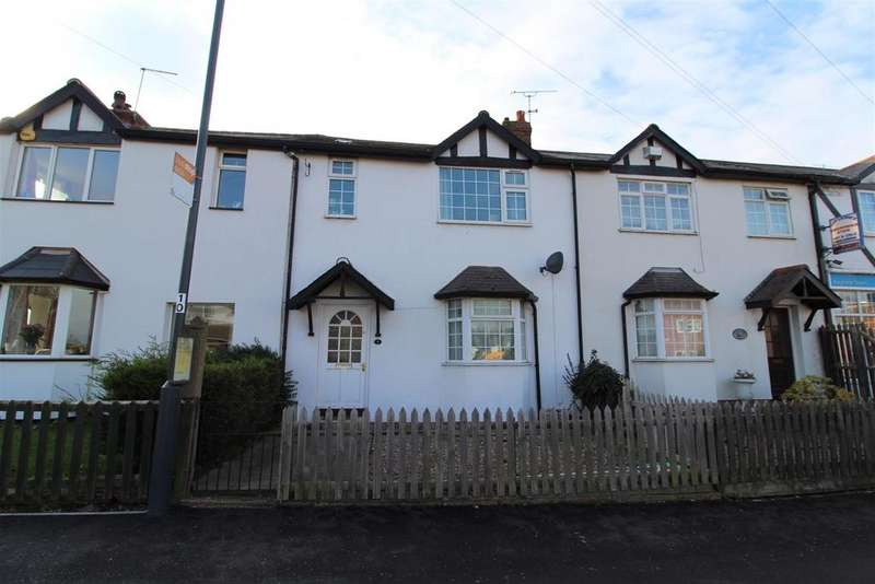 3 Bedrooms Terraced House for sale in Coventry Road, Baginton, Coventry