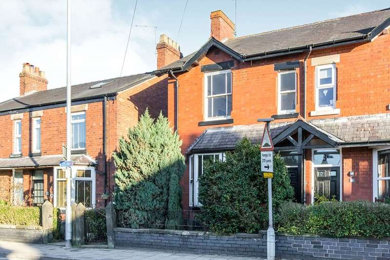 3 Bedrooms Semi Detached House for sale in Wagg Street, Congleton, CW12