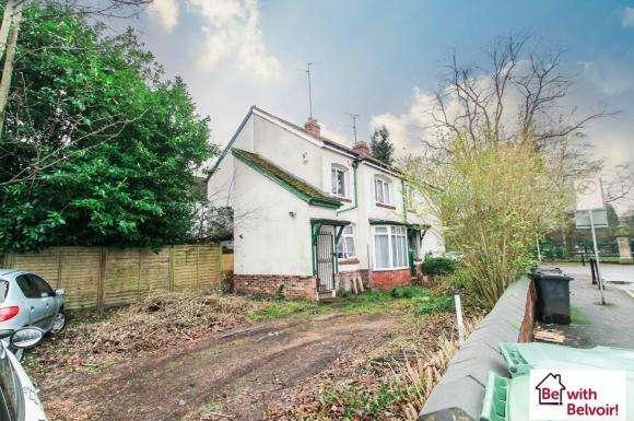 2 Bedrooms Flat for sale in West Park, Wolverhampton