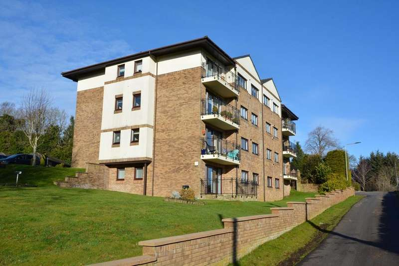 2 Bedrooms Flat for sale in Ravenscourt, Thorntonhall, Glasgow, G74
