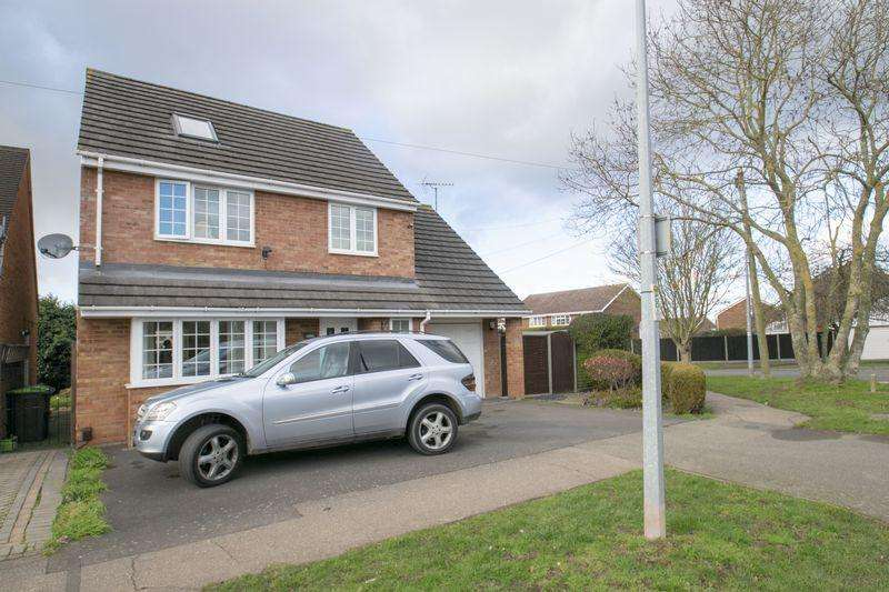 5 Bedrooms Detached House for sale in Bunyan Road, Westoning