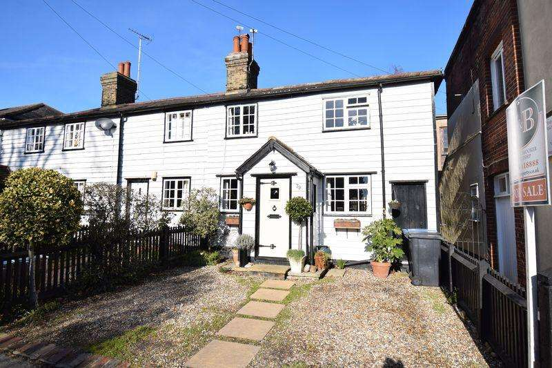 3 Bedrooms End Of Terrace House for sale in High Street, Old Harlow, Essex