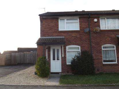 2 Bedrooms End Of Terrace House for sale in Cambrian Drive, Yate, Bristol, South Gloucestershire