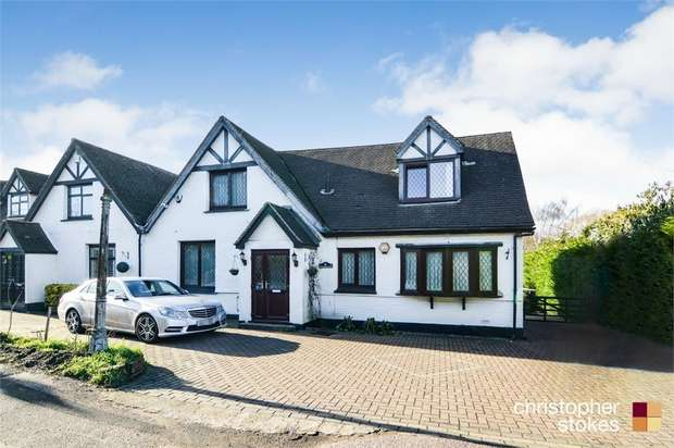 4 Bedrooms Semi Detached House for sale in Common Road, Waltham Abbey, Essex