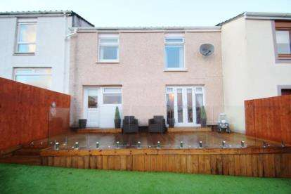 2 Bedrooms Terraced House for sale in Burnhaven, Erskine, Renfrewshire