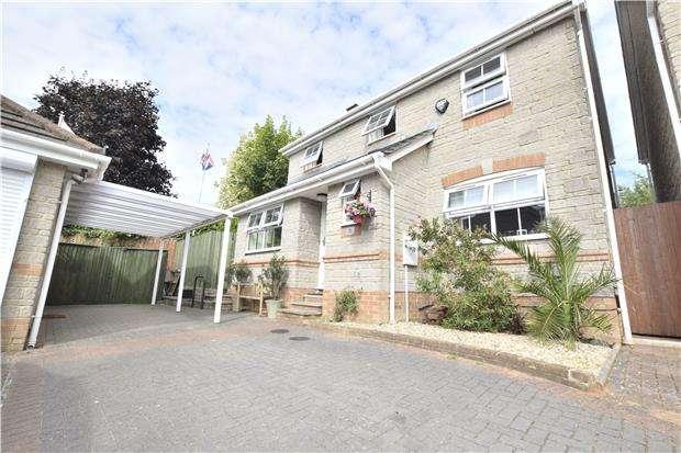 4 Bedrooms Detached House for sale in Hale Close, Hanham, BRISTOL, BS15 3BW
