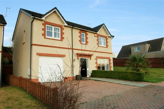5 Bedrooms Detached House for sale in Meadowview Road, Turriff, Aberdeenshire, AB53 4WJ
