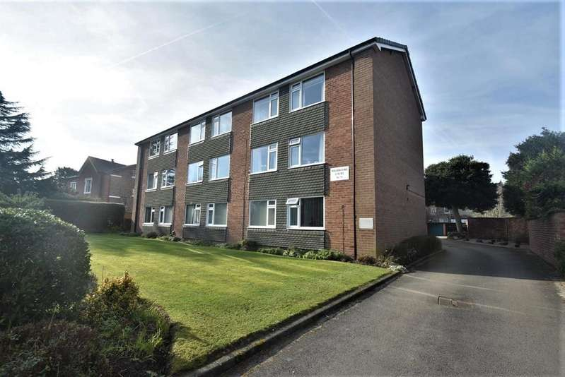 2 Bedrooms Apartment Flat for sale in Millbrooke Court, Oakfield, Oakfield, Sale