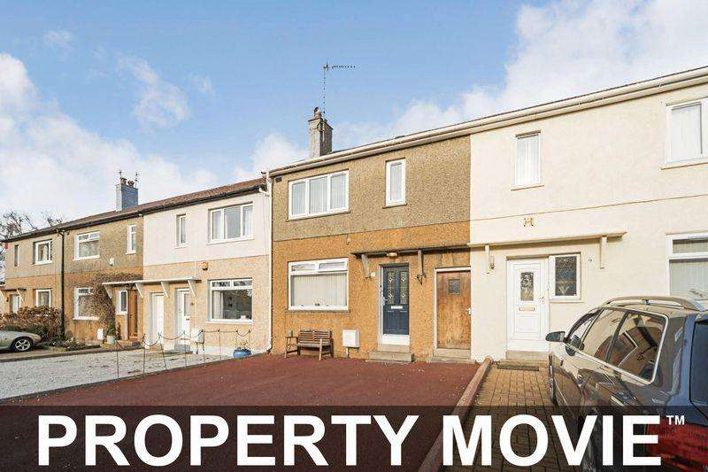 3 Bedrooms Terraced House for sale in Invergordon Avenue, Langside, Glasgow, G43 2HP