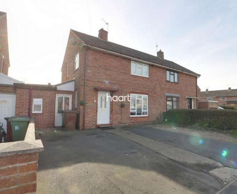 3 Bedrooms Semi Detached House for sale in Woodhall Drive, Lincoln