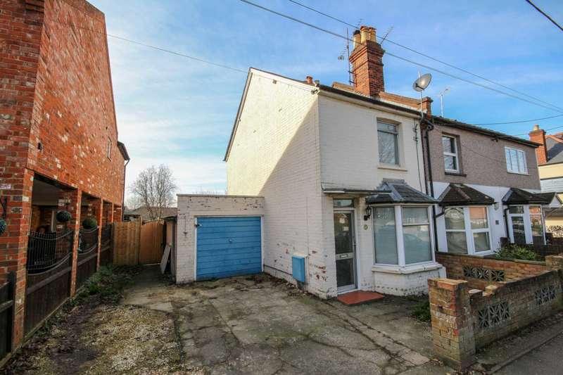 3 Bedrooms End Of Terrace House for sale in Binfield Road, Priestwood