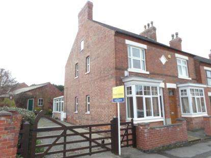 2 Bedrooms Semi Detached House for sale in Garendon Road, Shepshed, Loughborough, Leicestershire