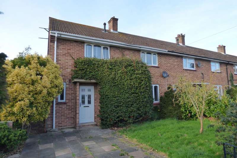 2 Bedrooms End Of Terrace House for sale in Kempston, Beds, MK42 7EA