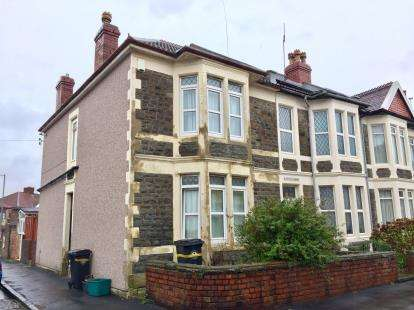 3 Bedrooms End Of Terrace House for sale in Victoria Park, Fishponds, Bristol