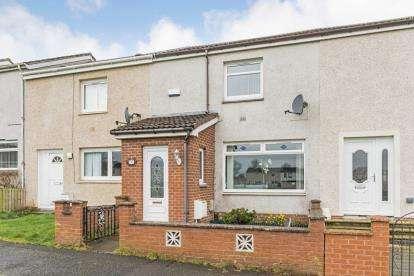 2 Bedrooms Terraced House for sale in Bracken Way, Larkhall