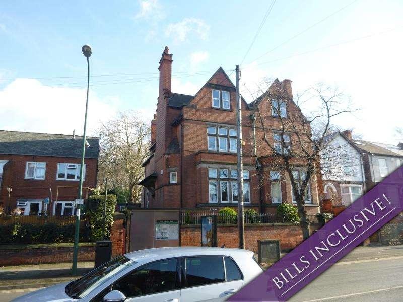 10 Bedrooms Detached House for rent in Lenton Boulevard, Lenton, Nottingham