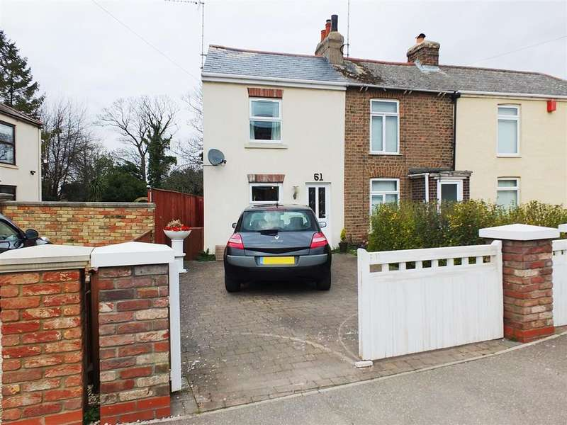2 Bedrooms End Of Terrace House for sale in London Road, Long Sutton