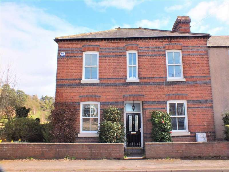 3 Bedrooms End Of Terrace House for sale in Habberley Road, Bewdley