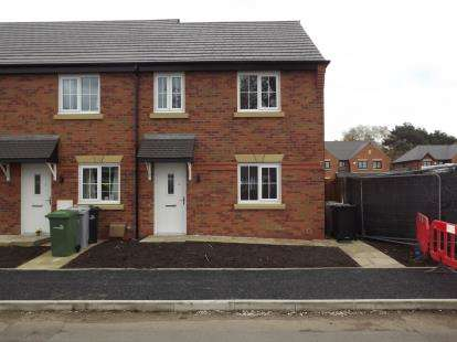 3 Bedrooms End Of Terrace House for sale in Shepeards Mews, Sandbach, Cheshire, .