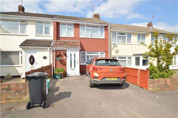 3 Bedrooms Terraced House for sale in Madison Close, Yate, BRISTOL, BS37 5EZ