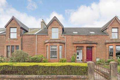3 Bedrooms Terraced House for sale in Eglinton Road, Ardrossan, North Ayrshire