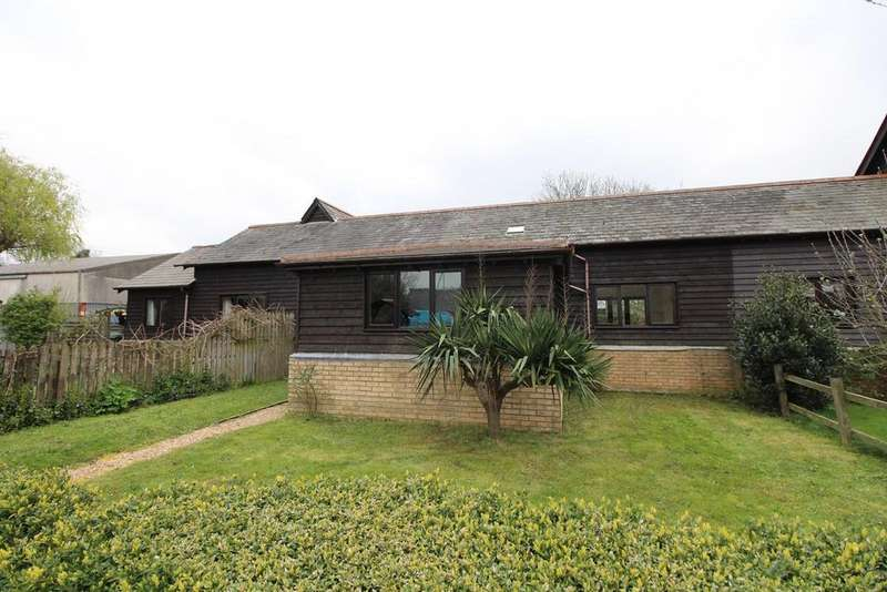 3 Bedrooms Bungalow for sale in Lower Farm, Edworth, Biggleswade, SG18