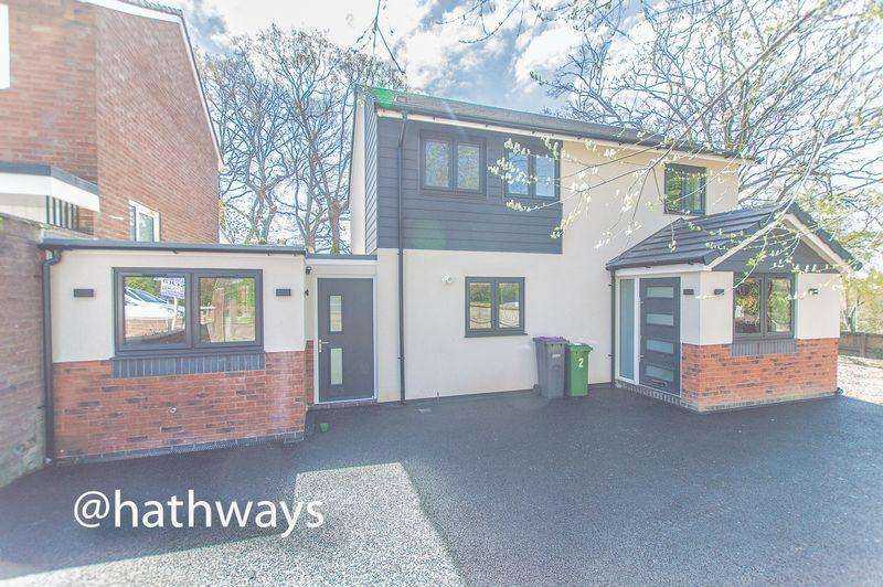 3 Bedrooms Detached House for sale in Garw Wood Drive, Croesyceiliog