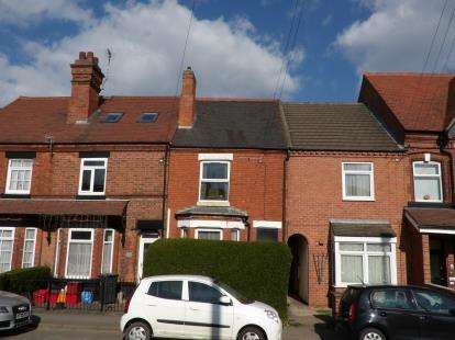 1 Bedroom Flat for sale in Smisby Road, Ashby-de-la-Zouch, Leicestershire