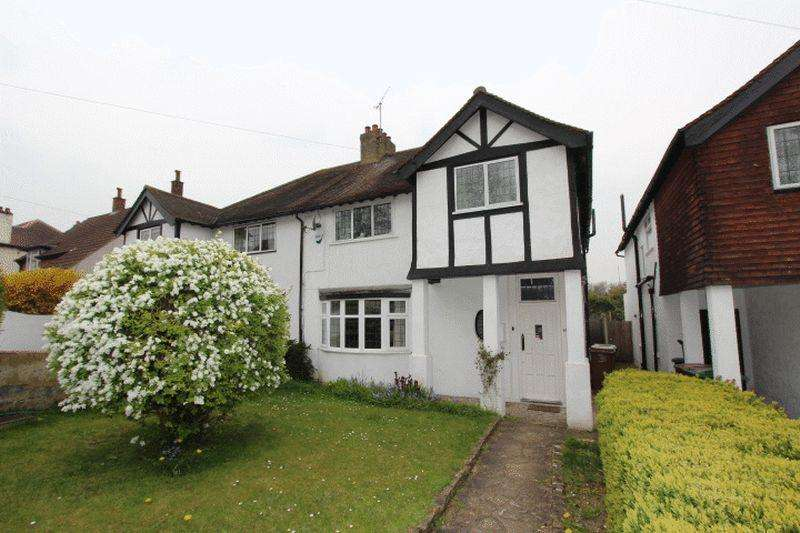 4 Bedrooms Semi Detached House for sale in Salisbury Road, Carshalton